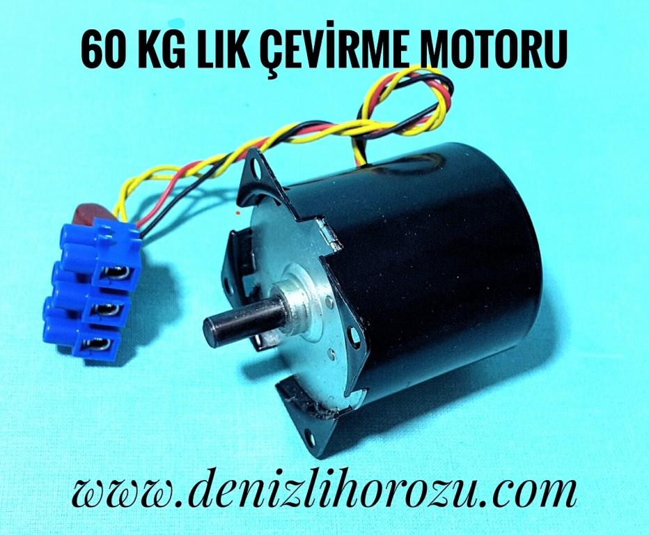60 kg Çevirme Motoru 09